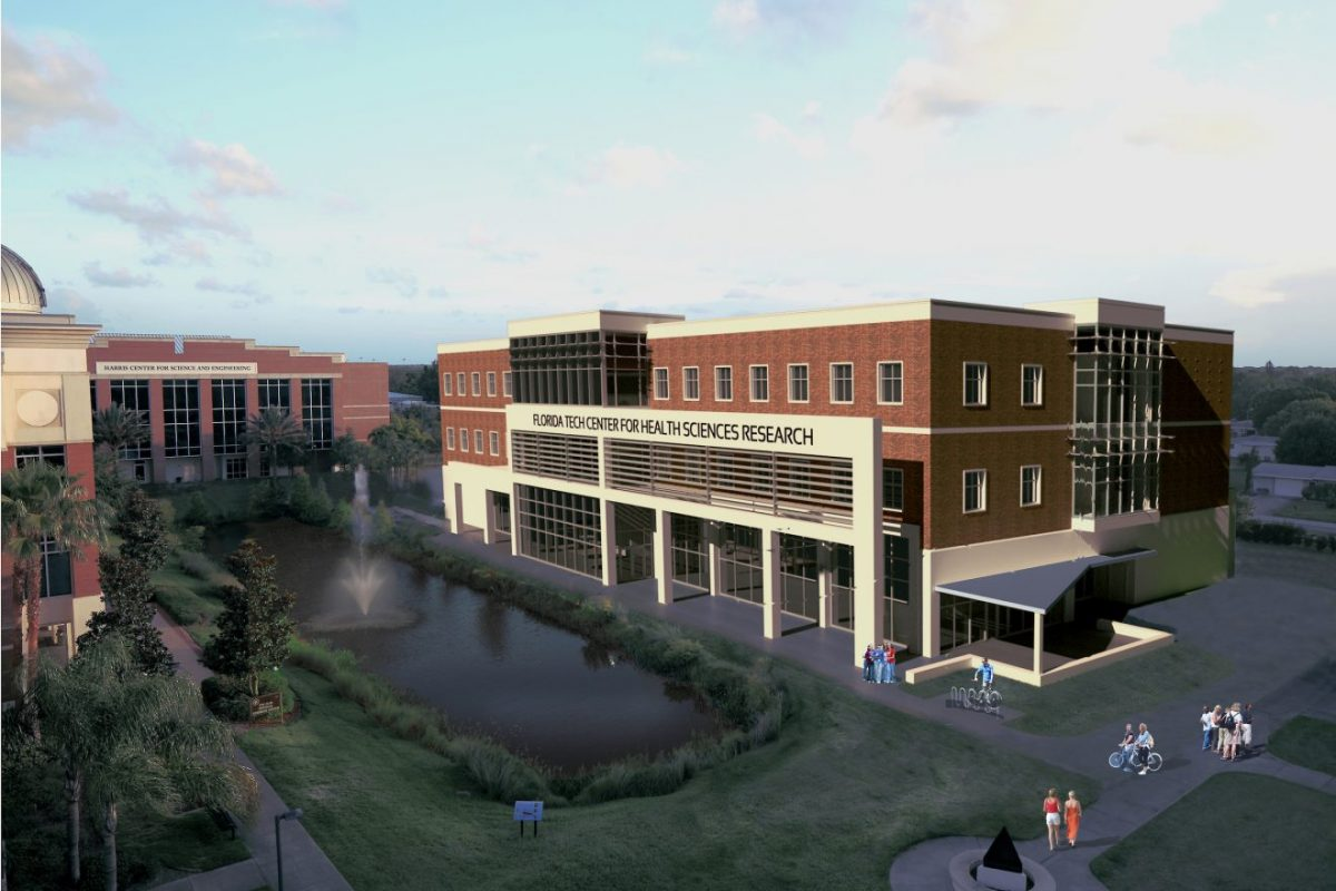 a rendering of the new Health Sciences Research Center building